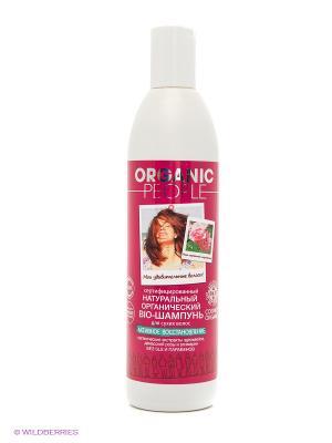 Шампунь для волос Активное восстановление 360 мл. ORGANIC PEOPLE. Цвет: белый