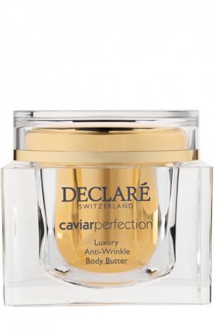 Питательный крем-люкс для тела с экстрактом черной икры Luxury Anti-Wrinkle Body Butter Declare. Цвет: бесцветный