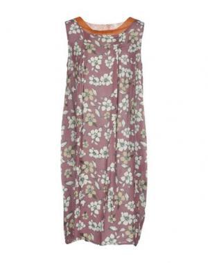 Платье до колена B.YU. Цвет: розовато-лиловый