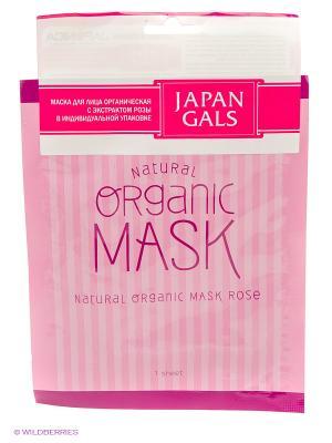 Japan Gals Маска для лица органическая с экстрактом розы 1 шт. Цвет: белый