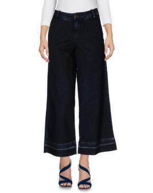 Джинсовые брюки AB/SOUL. Цвет: синий