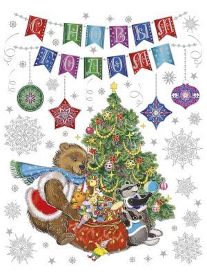 Украшение новогоднее оконное  Медвежонок и еноты Magic Time. Цвет: зеленый, серебристый