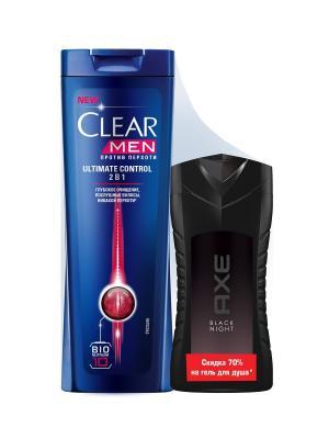 Косметический набор для ухода CLEAR. Цвет: красный, синий, черный
