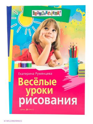 Весёлые уроки рисования АЙРИС-пресс. Цвет: розовый