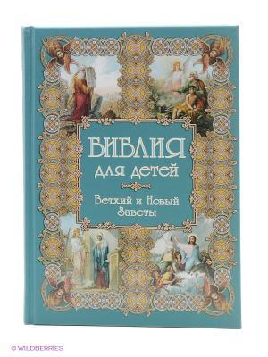 Библия для детей (Моя 1-я книга) Белый город. Цвет: белый