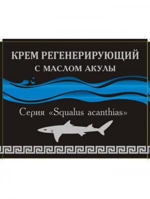 Крем регенерирующий (с маслом акулы) Squalus acanthias 30г Пантика. Цвет: черный