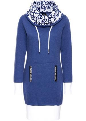 Платье с длинным рукавом (темно-синий) bonprix. Цвет: темно-синий