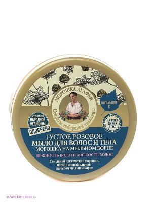 Мыло для волос и тела морошка Рецепты бабушки Агафьи. Цвет: синий