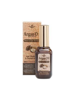 Арганойл сыворотка для лица и кожи вокруг глаз антивозрастная против морщин, 30мл Madis S.A.. Цвет: коричневый