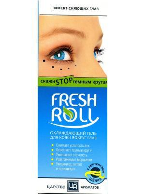 Охлаждающий гель FRESH ROLL для кожи вокруг глаз Царство Ароматов. Цвет: белый