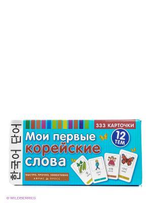 Карточки. Мои первые корейские слова. 333 карточки для запоминания АЙРИС-пресс. Цвет: голубой