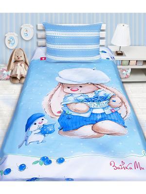 Комплект постельного белья 1,5 сп. Зайка с черникой Ми. Цвет: голубой