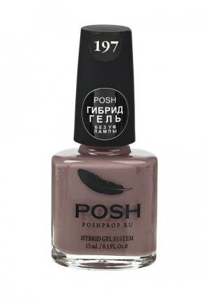 Гель-лак для ногтей Posh. Цвет: бежевый