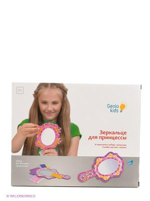 Набор для детского творчества Зеркальце принцессы GENIO KIDS. Цвет: бежевый