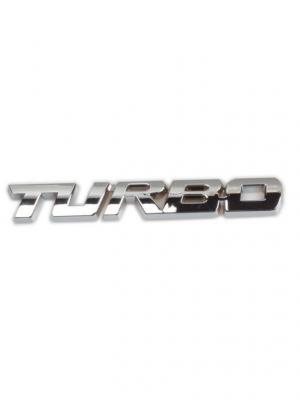 Наклейка 3D Турбо WIIIX. Цвет: серебристый