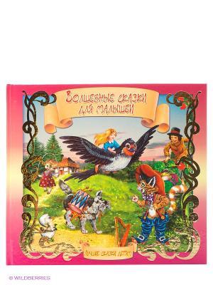 Волшебные сказки для малышей. чтения взрослыми детям Феникс-Премьер. Цвет: малиновый