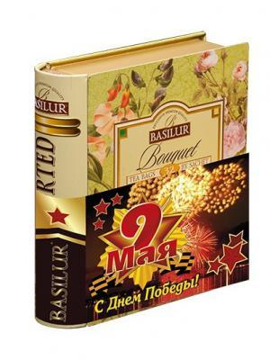 Цейлонский зеленый чай Basilur Чайная книга. Букет. Ассорти пакетированный , жестяная коробочка.. Цвет: зеленый, бледно-розовый, кремовый