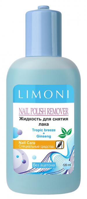 Средства для снятия лака Limoni 120мл