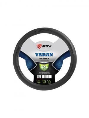 Оплётка на руль PSV VARAN (Черный) 2XL. Цвет: черный