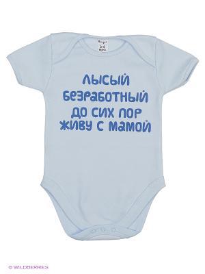 Боди для детей Ехидна. Цвет: голубой
