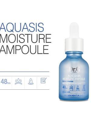 Ампула-сыворотка увлажняющая Aquasis , 30 мл. Dr.G. Цвет: белый