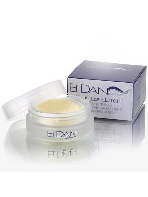 Питательный бальзам для губ ELDAN cosmetics. Цвет: прозрачный