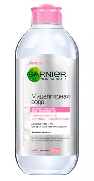Мицеллярная вода Garnier 400мл