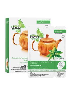Зеленый чай. Плацентарно-коллагеновая маска для лица и шеи с экстрактом зеленого чая. Dizao. Цвет: белый