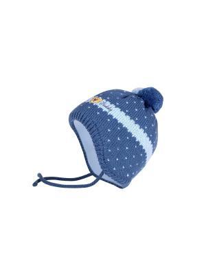 Шапка детская ESLI. Цвет: серо-голубой