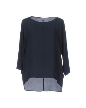 Блузка QL2 QUELLEDUE. Цвет: темно-синий