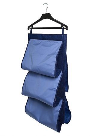 Органайзер для сумок HOMSU. Цвет: синий