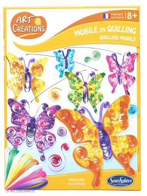 Набор для творчества Бабочки SENTOSPHERE. Цвет: желтый, белый