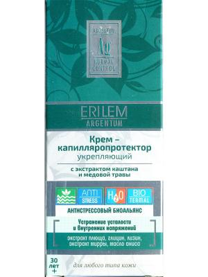 Erilem. Серебро. Крем-капилляропротектор. Венец Сибири. Цвет: зеленый