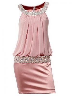 Коктейльное платье CARRY ALLEN. Цвет: розовый