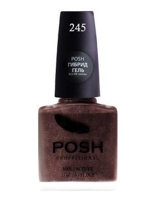 Гибрид гель-лак д ногтей без УФ лампы Тон 245 шоколадный фраппучино POSH 1919 POSH.. Цвет: коричневый