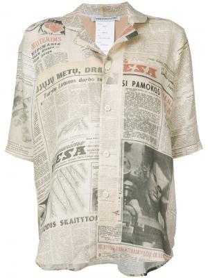 Рубашка с газетным принтом Cherevichkiotvichki. Цвет: телесный