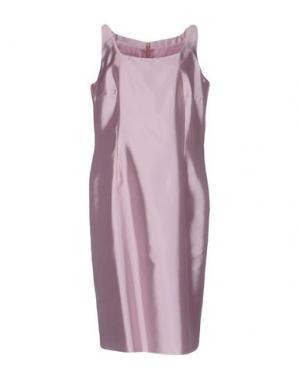 Платье до колена CAILAN'D. Цвет: сиреневый