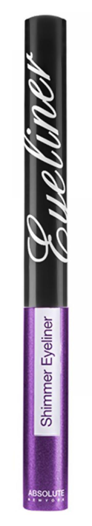Подводка Absolute New York NF006 Purple. Цвет: nf006 purple