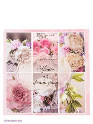 Цветы из фоамирана Феникс. Цвет: бледно-розовый