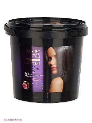 Маска-обертывание шелковая для волос 1000мл Organic Shop. Цвет: черный