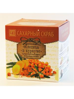 Скраб сахарный косметический для ухода за кожей тела Облепиха в куркуме 400 г Царство Ароматов. Цвет: белый