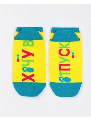 Носки Mark Formelle. Цвет: серый, голубой, малиновый, морская волна, светло-зеленый