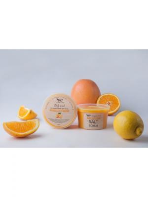 Соляной скраб для тела Апельсин OrganicZone. Цвет: светло-оранжевый