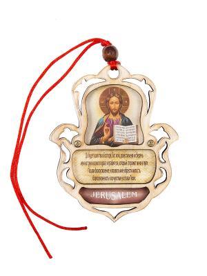 Благословение  Водителя Иисуса Христа Holy Land Collections. Цвет: бежевый