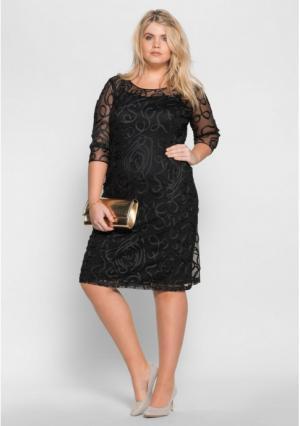 Коктейльное платье. Цвет: изумрудный