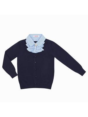 Джемпер 7 одежек. Цвет: синий, голубой