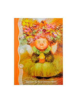 Блокнот Ангел-хранитель жизни 12х17 Artangels. Цвет: бежевый, желтый, оранжевый