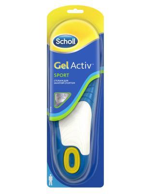 Scholl GelActiv Sport Стельки для занятий спортом мужчин. Цвет: синий