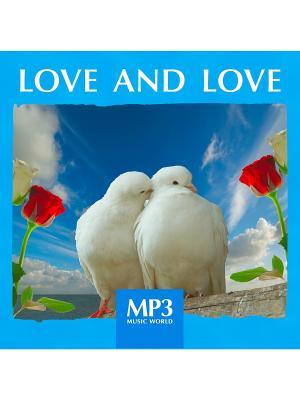 MP3 Music World. Love And (компакт-диск MP3) RMG. Цвет: прозрачный
