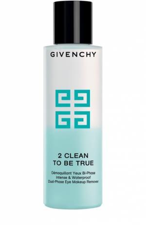 Двухфазное средство для снятия водостойкого макияжа c глаз Givenchy. Цвет: бесцветный
